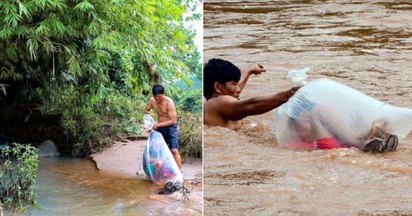 เด็กเวียดนามเดินทางสุดลำบากไปโรงเรียน ต้องถูกนำใส่ถุงพลาสติก ข้ามแม่น้ำไหลเชี่ยว | The Thaiger