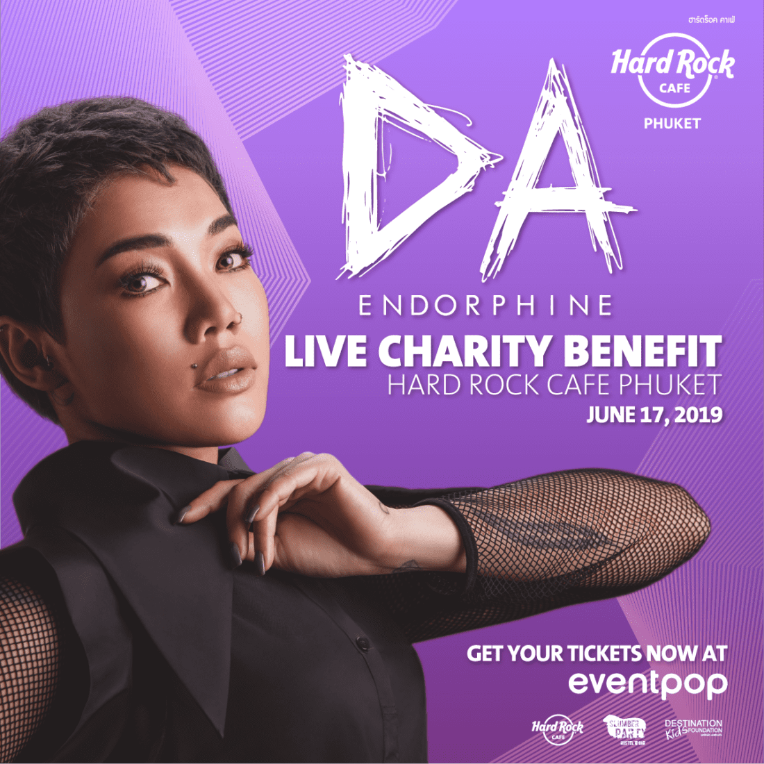 Hard Rock Café Phuket hosts charity concert on June 17 featuring 'Da Endorphine' | News by Thaiger