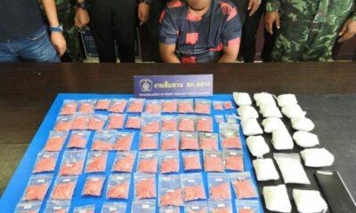 สนธิกำลังตร. – ทหารตรวจค้นเป้าหมายยาเสพติด รวบ 4 ราย ยาบ้าหมื่นกว่าเม็ด ไอซ์เกือบ 2 โล | The Thaiger