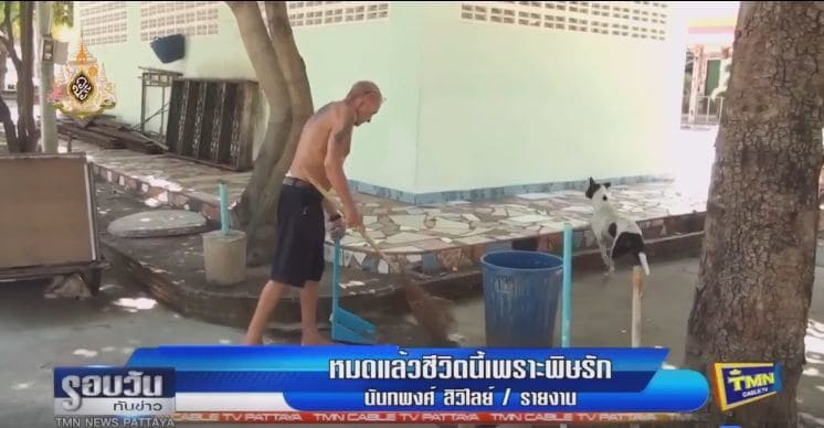 Love gone wrong in Thailand - another cautionary tale | News by Thaiger