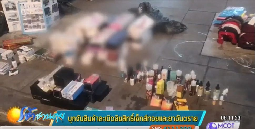Sex toys, Viagra and e-cigarettes rounded up in Bangkok raid