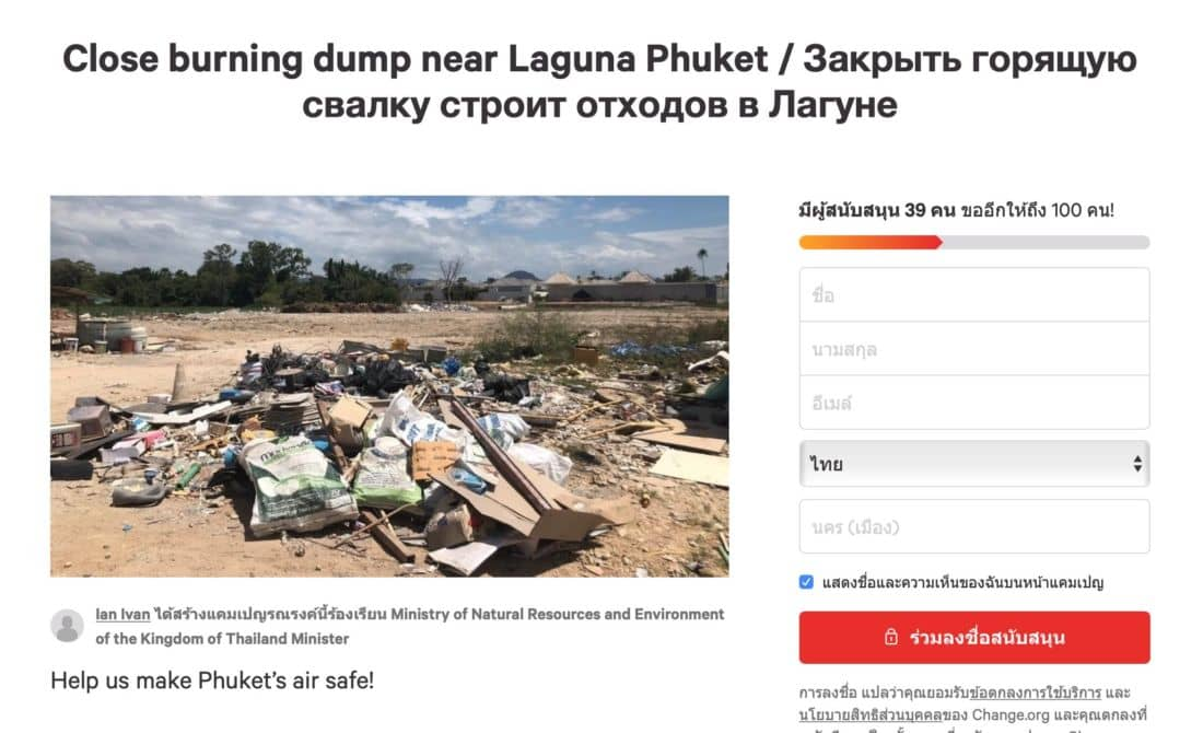 change.org petition calls on Phuket locals to take action on construction dump | The Thaiger