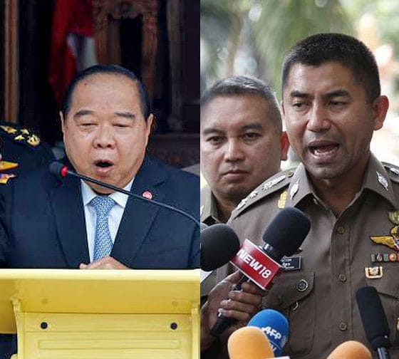 Surachate won't be returning to Royal Thai Police | The Thaiger
