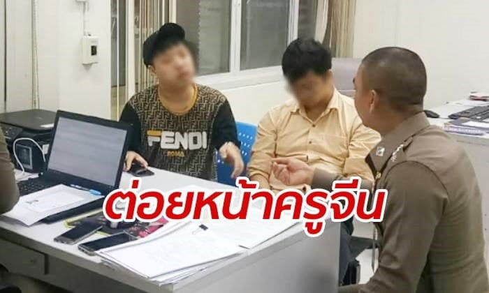 UPDATE: GrabCar driver sacked over assault of two Chinese in Bangkok   News by Thaiger