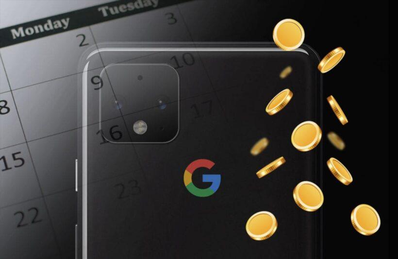 คาดการณ์วันเปิดตัว Pixel 4 และ Pixel 4 XL และราคาที่น่าจะเป็น | The Thaiger