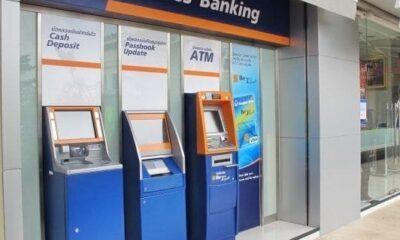 ระบบล่ม! ลูกค้าธนาคารกรุงเทพทำธุรกรรมไม่ได้กว่า 16 ชม. | The Thaiger