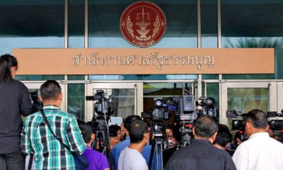 Constitutional Court orders investigation of 32 MPs in media share row | The Thaiger
