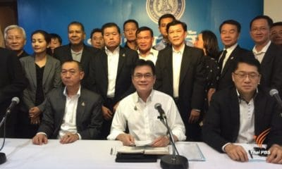 Democrats decide today if they'll walk away from Palang Pracharat coalition | The Thaiger