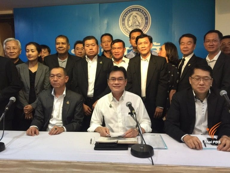 Democrats side with Palang Pracharat before today's PM vote   The Thaiger