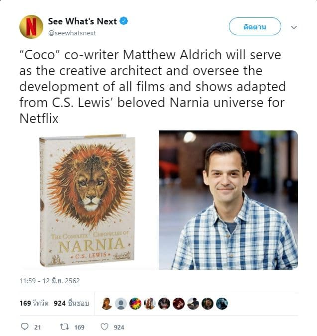 Netflix รับ