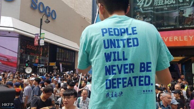 ชาวฮ่องกง 2 ล้านรวมใจเป็นหนึ่ง ประท้วงยกเลิกกฎหมายส่งผู้ร้ายข้ามแดน กดดันนางแครี หลำลาออก | News by The Thaiger