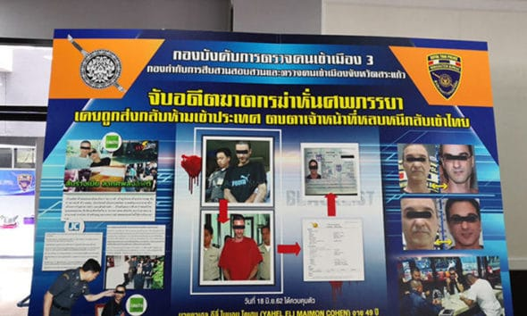 49 year old Israeli, deported after dismembering wife in Bangkok, arrested in eastern Thailand | The Thaiger