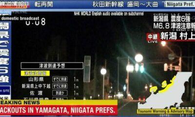 ด่วน ญี่ปุ่นแผ่นดินไหวขนาด 6.8 เตือนภัยสึนามิ -Liveสถานการณ์สด | The Thaiger