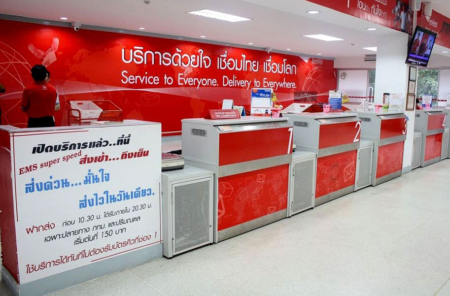 Thailand Post's no-go list | The Thaiger