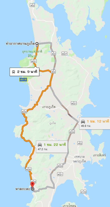 Tourist Van buckling the brutal price From Phuket Airport to Kata 3 thousand baht | News by The Thaiger