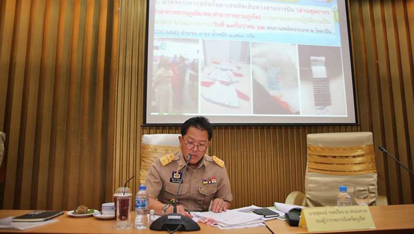 Phuket ramps up surveillance, detection and better education about illicit drugs | News by Thaiger