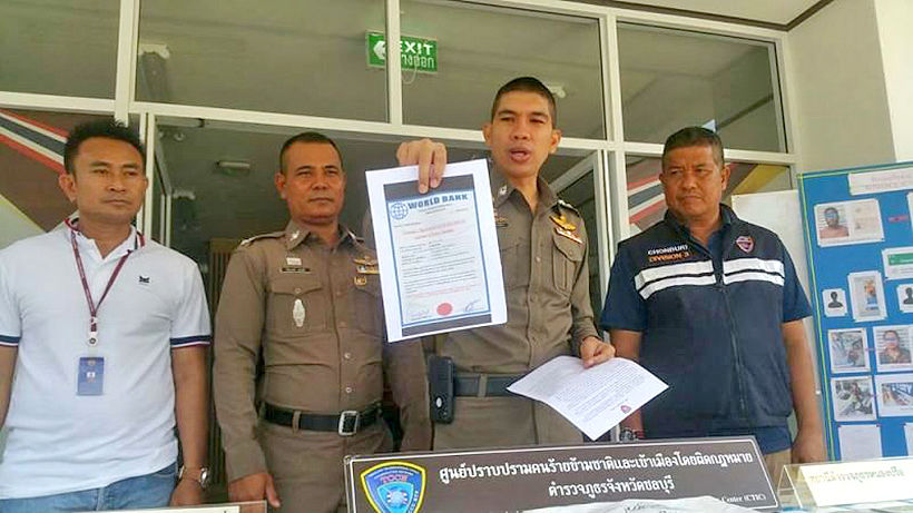Nigerian and Thai wife arrested in Chon Buri over $50,000