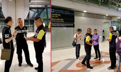 13 Bangkok passengers refused entry into Thailand by immigration police | Thaiger