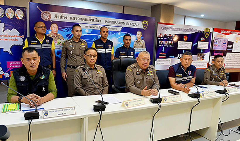Over 600 foreigners arrested in southern Thailand for overstays and