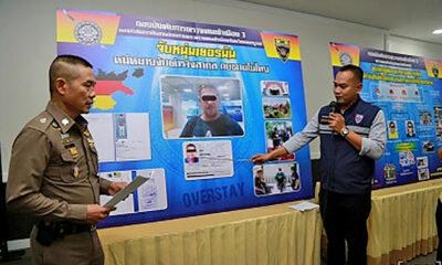 German arrested in Phetchabun on Interpol warrant   Thaiger