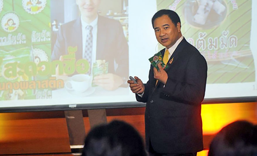 400 baht minimum daily wage worries Thai business chamber | News by Thaiger