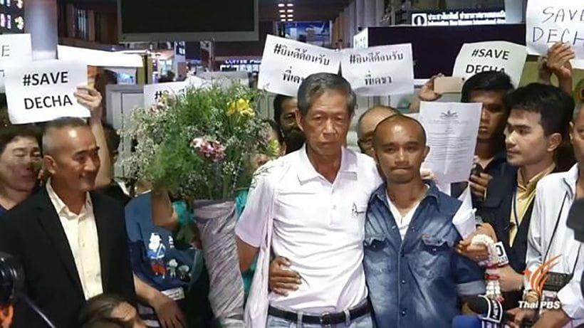 Thai FDA refuses to endorse Decha's cannabis oil | Thaiger