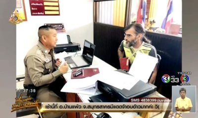 Hua Hin Hospital sued for overcharging foreigners   Thaiger