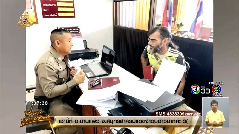 Hua Hin Hospital sued for overcharging foreigners