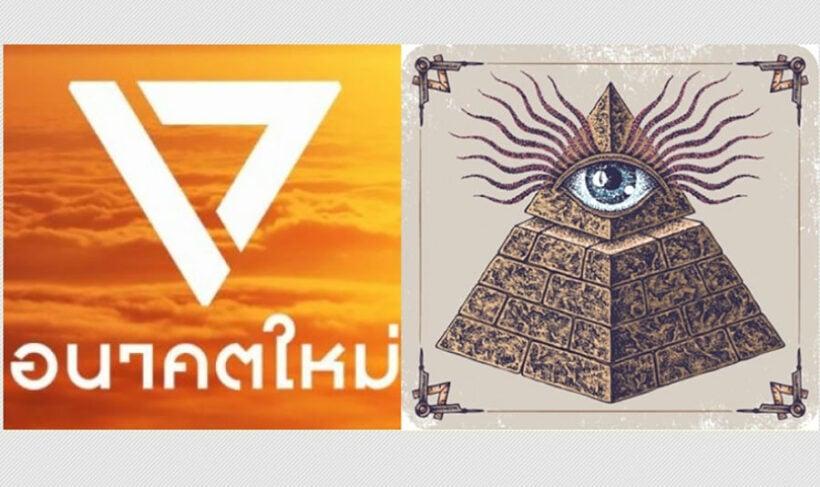 Thailand's Future Forward denies bizarre 'Illuminati' accusations | Thaiger