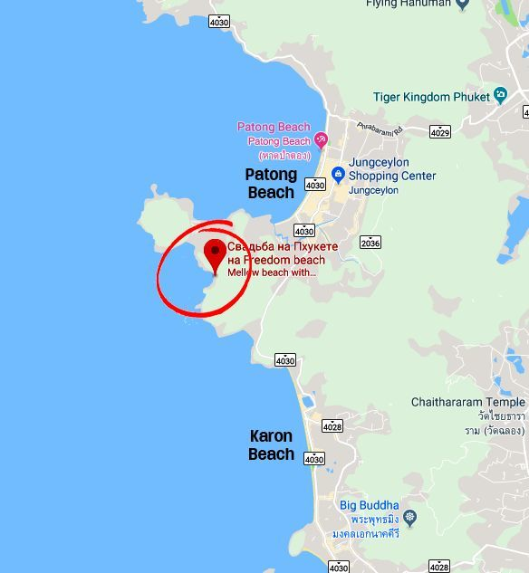 UPDATE: Search for Filipinos lost off Freedom Beach, Phuket   News by Thaiger