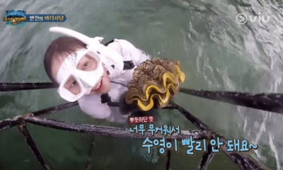 """Korean TVs """"Law of the Jungle"""" leaves viewers dismayed about Thai episodes 