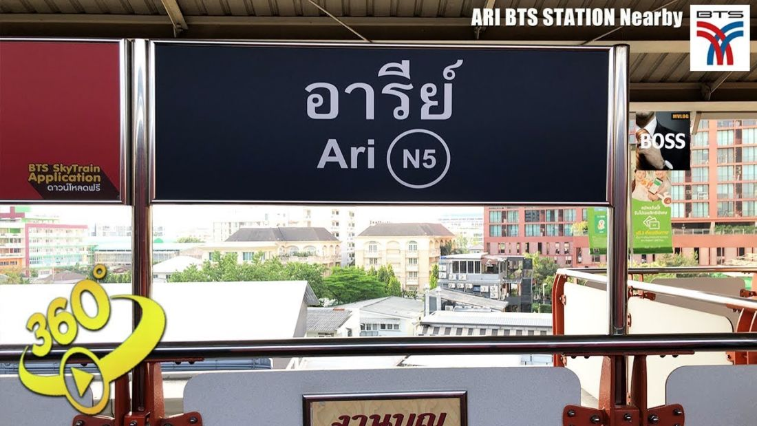 BTS Skytrain stations get maintenance checks after falling concrete | News by Thaiger
