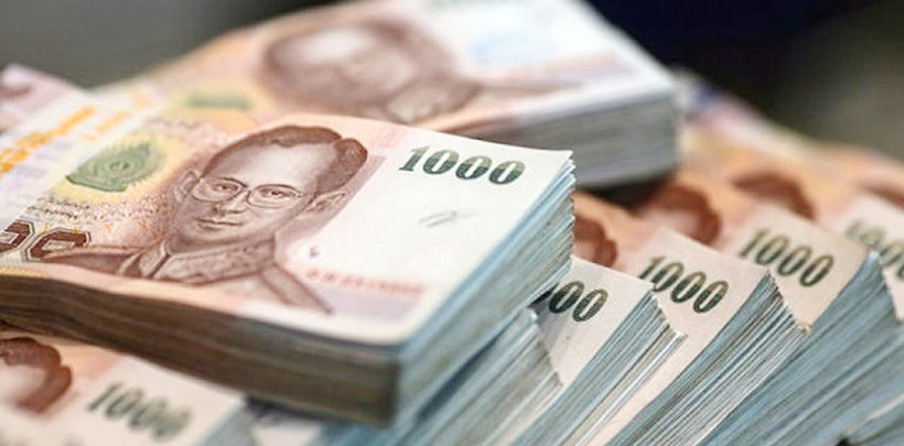 Bank of Thailand cuts policy rate, to 1.5% | Thaiger