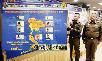 UPDATE: 9 Chinese arrested over 5 billion baht fraud case | Thaiger