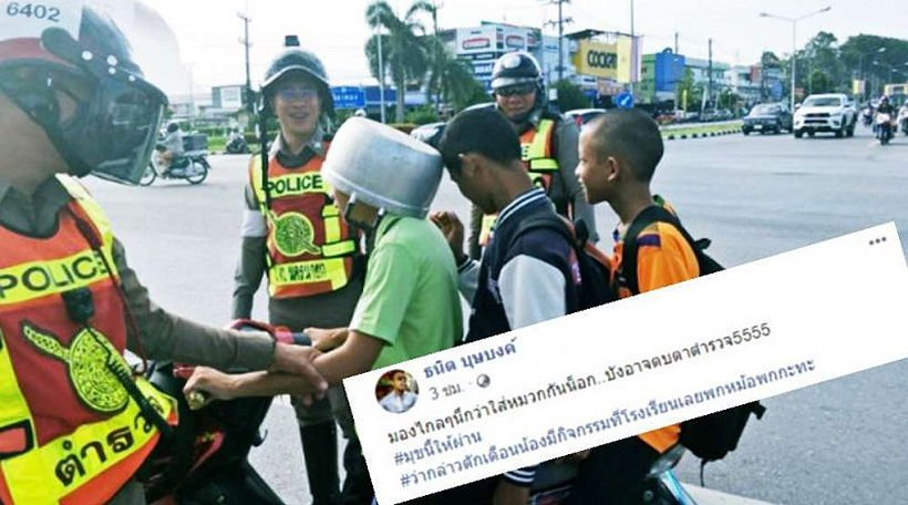 Police had a laugh but urged students to wear helmets next time | News by The Thaiger