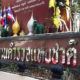 Fake bomb left outside Police headquarters in Bangkok – two suspects arrested | Thaiger