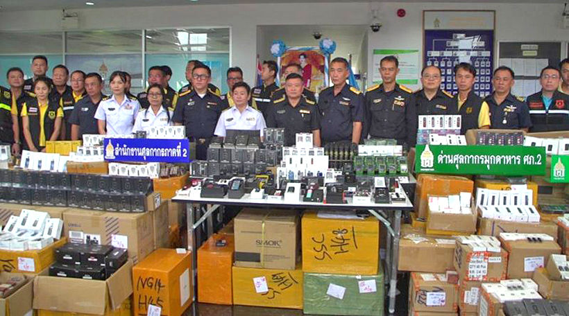 Electronic cigarettes valued at 11.25 million baht seized in Mukdahan province | News by Thaiger
