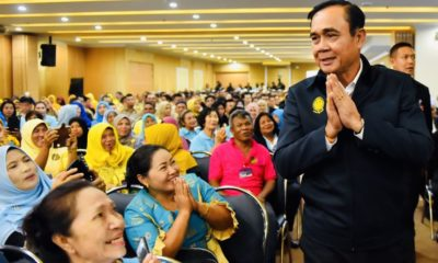 Thai PM visits the South amid tight security | Thaiger