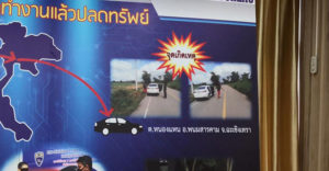 Indian and Pakistani rob foreigner on road trip to Pattaya | News by Thaiger