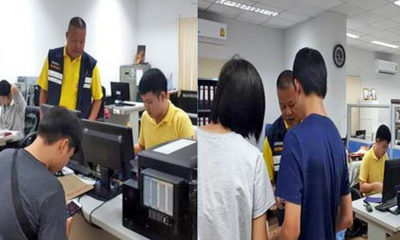 Immigration in Chiang Mai continue crackdown on TM30 infringements | Thaiger
