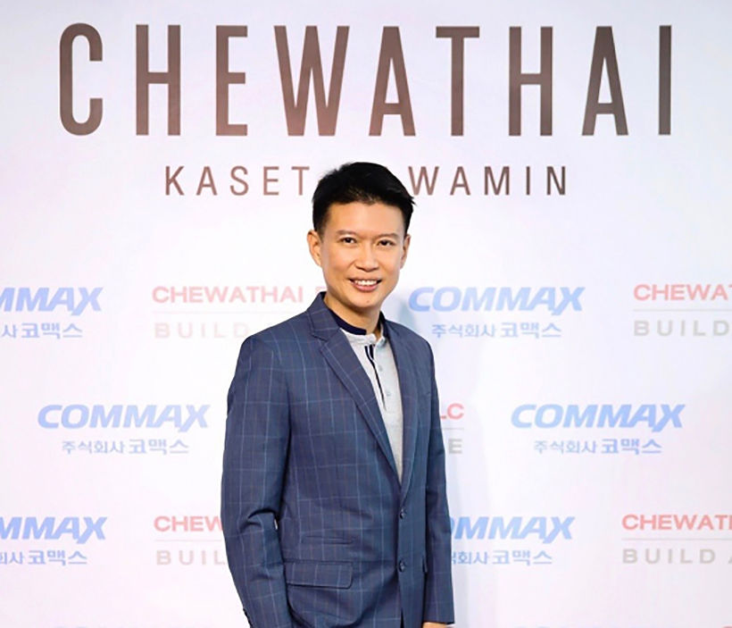 Chewathai launches seven new property projects in Bangkok despite slowdown   News by Thaiger