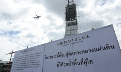 Central Village developer vows to plough ahead with Suvarnabhumi opening | Thaiger