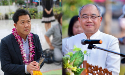 Phuket Governor and Vice Governor deny million baht bribe accusation | Thaiger