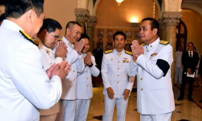 Message from His Majesty the King of Thailand to be read to cabinet today | Thaiger