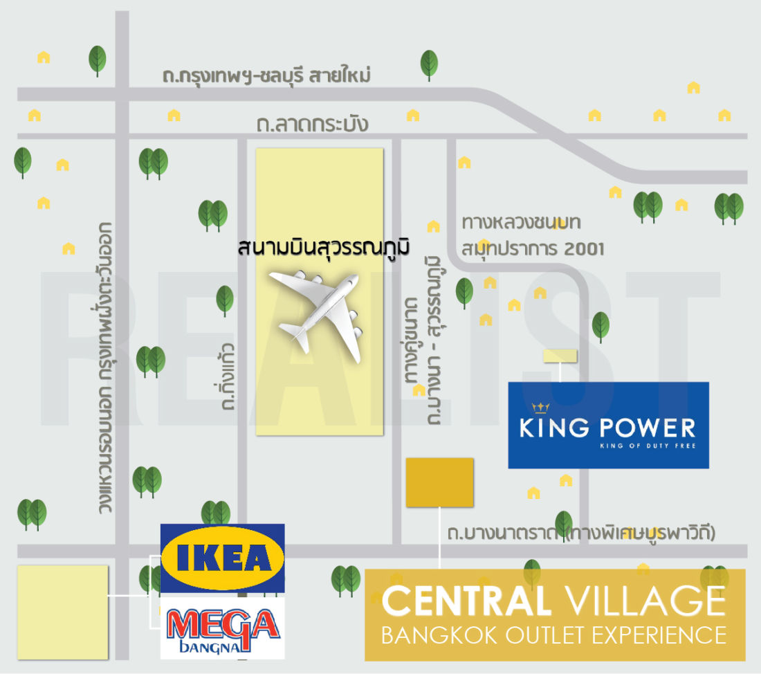 Minister calls for probe on legality of the new Central Village luxury mall at BKK | News by Thaiger