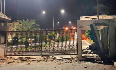 ATM destroyed in front of University in Pattani, police looking for 10 suspect attackers | Thaiger