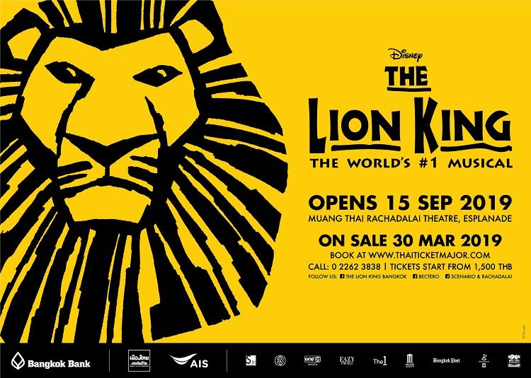 More tickets go on sale today for the Bangkok theatre performances of The Lion King | News by Thaiger