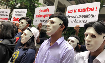Thai anti-alcohol campaigners demand stricter controls on underage drinking | The Thaiger