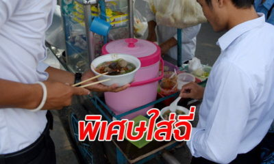 Noodle shop 'taking the piss' with special ingredient | Thaiger