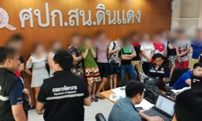 Over 1,800 illegal foreign workers arrested in Thailand | Thaiger